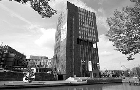 Kantoor Boers & Lem Java toren Almelo